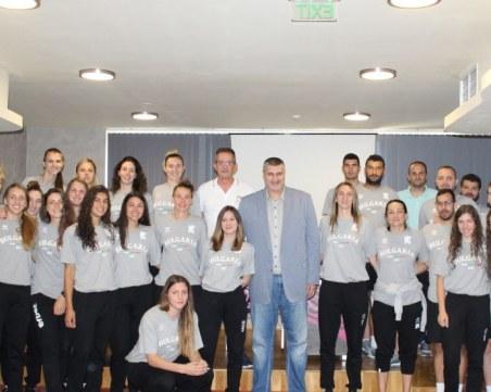 Любо Ганев посети националния отбор в Пловдив