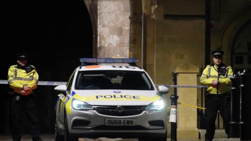 Външно с информация за терористичния акт в Рединг