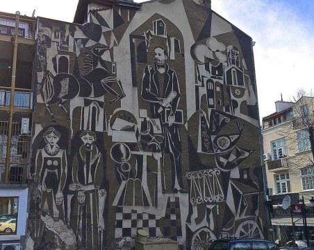 """Спасяват сграфитото на Георги Божилов-Слона на """"Съборна"""