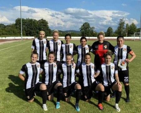 Женският Локомотив вкара 8 гола в един мач