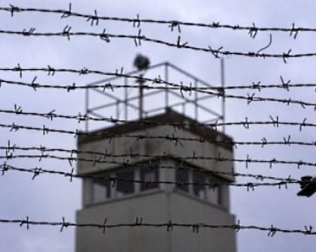 Бягство от затвора в Смолян