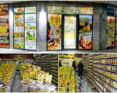 Био магазинът в Пловдив с най-достъпните цени на здравословните храни