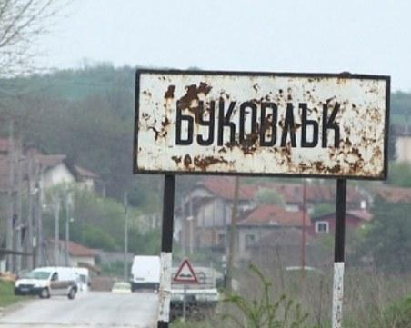 Удължават противоепидемичното положение в Буковлък