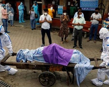Индия бележи нов рекорд с 16 922 пресни инфекции на коронавирус