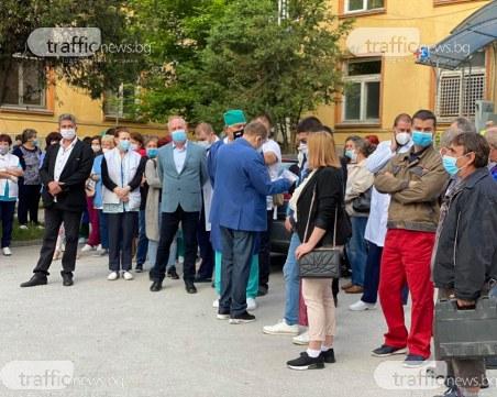 Колективна оставка в болницата във Велинград