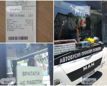 Престъпно унижение: Изхвърлиха пловдивчанка от автобус заради забележка към кондуктора