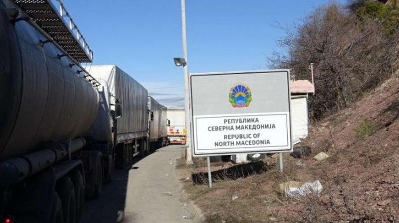 Северна Македония отваря границите си