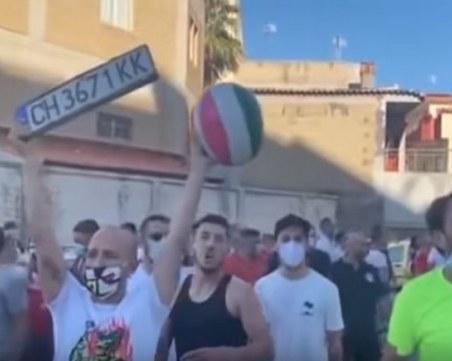 Бой между българи и италианци в град Мондрагоне, изпотрошени са автомобили