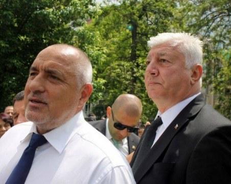 Бойко Борисов отложи идването си в Пловдив за среща с актива на ГЕРБ