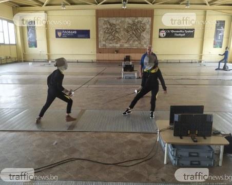 Държавни първенства по фехтовка в Пловдив от утре