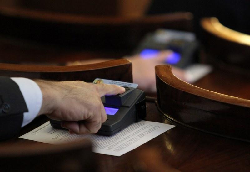 Пълно мнозинство в парламента за актуализацията на бюджета