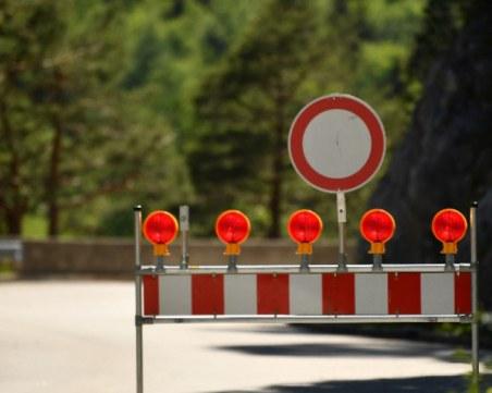 ЕС отлага решението си за отварянето на границите