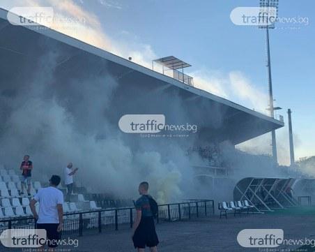 Феновете на Локо надъхват отбора преди големия финал с ЦСКА
