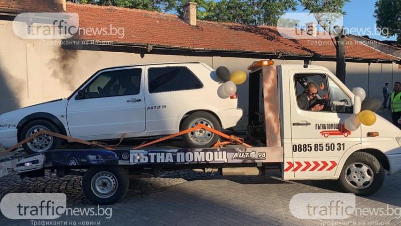Абитуриент пристигна с Пътна помощ на бала си в Пловдив, екстрата – тунингован голф