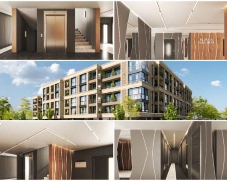 Как общите части влияят върху цената на жилището?
