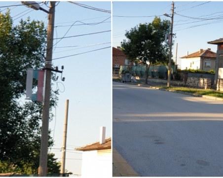 Парцали, а не знамена се веят в пловдивско село