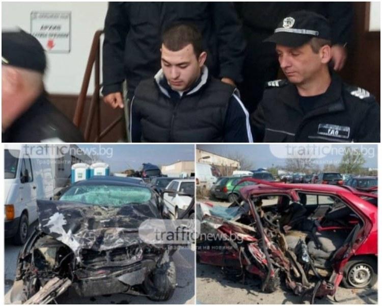 Андон, който уби 4 души при катастрофа край Пловдив, влиза в затвора