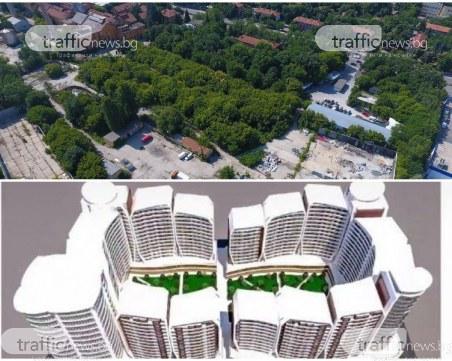 Отива си един най-старите пловдивски паркове заради  мегаломанския проект на Таха Рахман