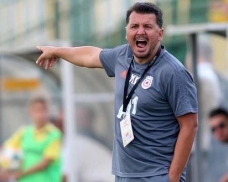 Треньорът на ЦСКА каза какви са силните страни на Локо