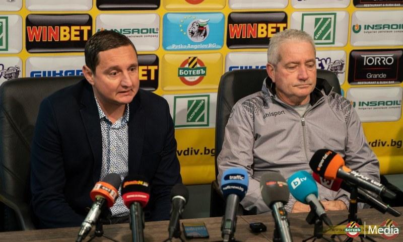 Ботев: Не намесвайте клуба в клюкарски работи