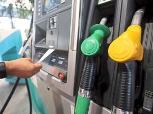 С колко скочиха горивата в Пловдив след рекордно евтиния бензин и газ?