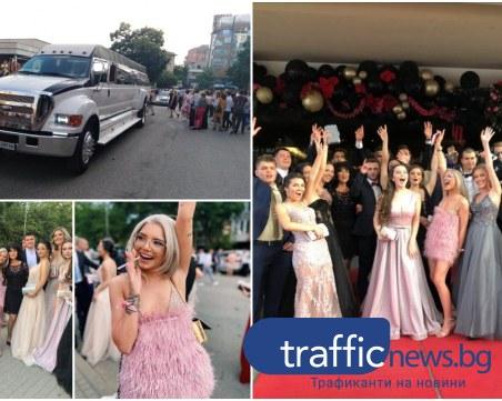 Балът на 12И от Английската - зрелищно пристигане с лимузина и шармантни рокли