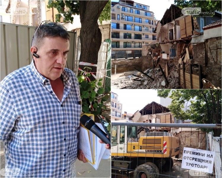 Инж. Николай Николов: Къщата на ул.