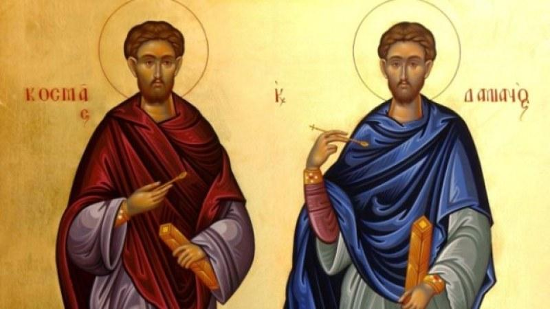 На този ден: Свети Врач - празник на билкарите и народните лечители