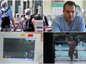 Пловдивски кардиолог: Горещините крият опасност от инсулти