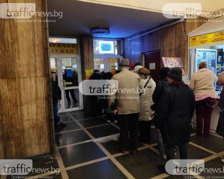 Деница Сачева: Нямаме намерение да намаляваме заплатите или пенсиите
