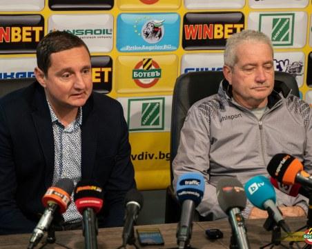 В Ботев: Има оферта за Неделев, разкриха детайли за трансфера на талант в Интер