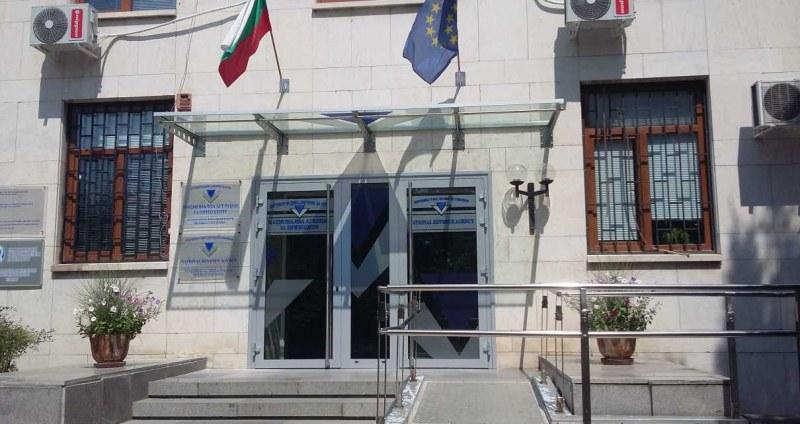 Данъчна от Велико Търново с COVID-19, дезинфекцират сградата на НАП