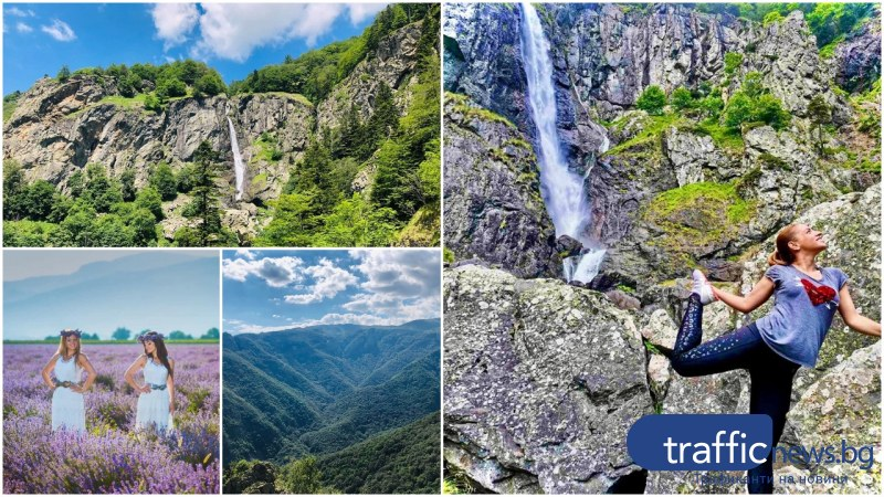 Уикенд маршрут: Лавандулов рай и омаен водопад на час и половина от Пловдив