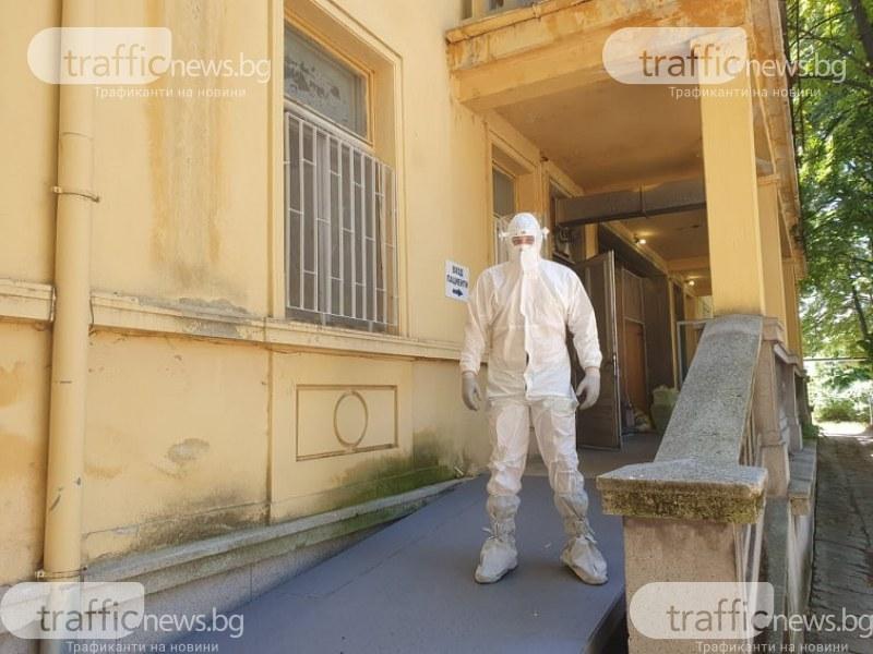 Новите случаи в Пловдивско: 18 от цеха в Кричим, 4-ма военни и  9 от града