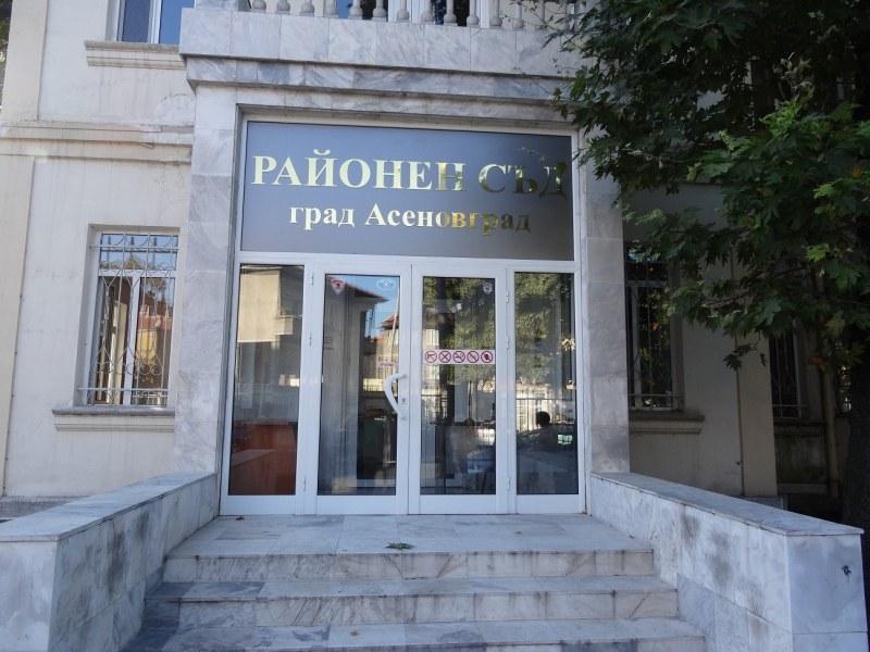 Председателят на съда в Асеновград хвърли оставка след напрежението за нов шеф на Окръжния съд в Пловдив