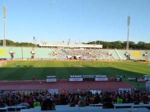 Деветима задържани преди мача за Купата на България