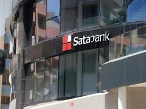 ЕЦБ отне лиценза на българска банка в Малта, разследват я за крупни транзакции за милиони