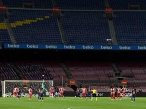 В Испания категорични: Без публика на мачовете до края на сезона