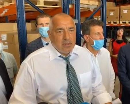 Борисов: Пламен Узунов беше милиционер от Пловдив, аз го направих директор