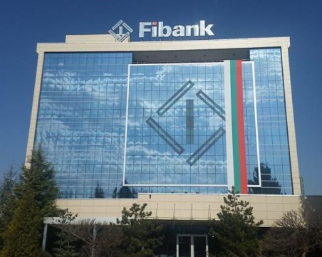 Fibank увеличи капитала си