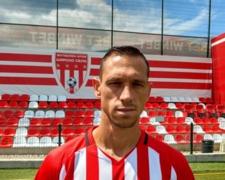 Футболист на Царско село, минал и през Локо Пловдив, е с COVID-19