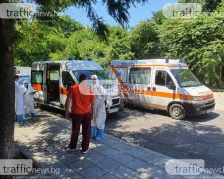 От 8 нови заразени в областта петима са от Пловдив, отварят още две COVID отделения