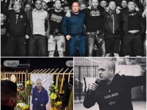 6 месеца от смъртта на Тоско, фенове почитат паметта му с бдение на Колежа