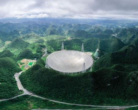 Китайски мегателескоп прихвана водородни вълни от далечни галактики