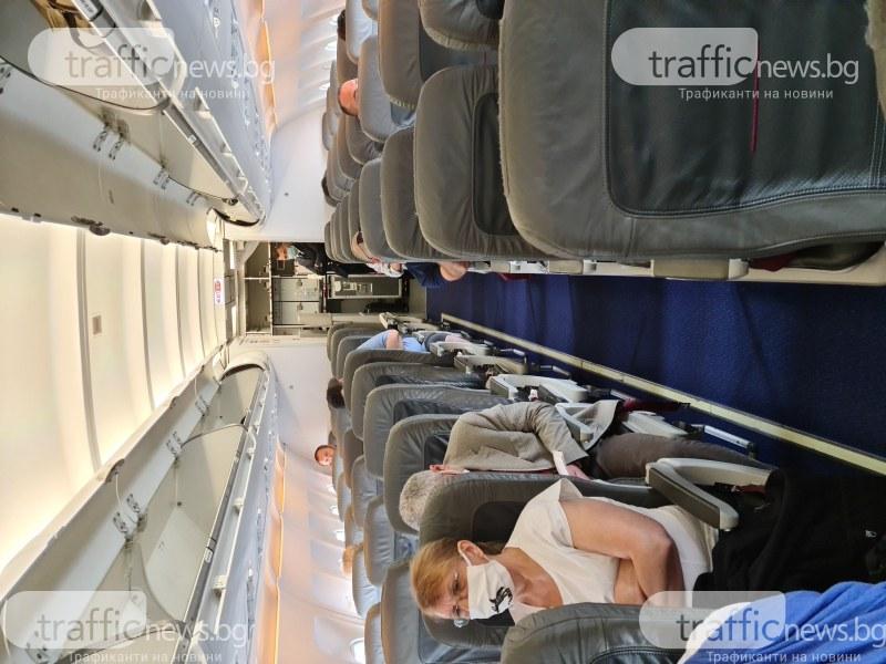 Мерки на летище в София: час и половина пътници останаха затворени в самолет