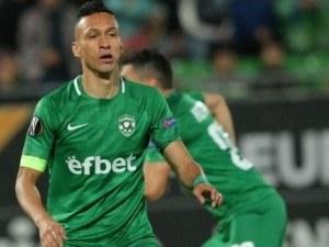 Марселиньо обяви дали може да играе за Локо или друг български отбор