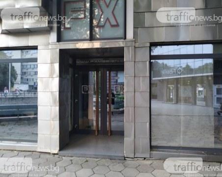 Униформени влязоха в бизнес сграда в Пловдив в опит да спасят котка