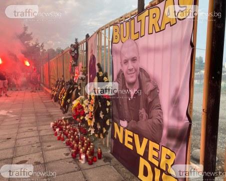 С факли и едноминутно мълчание почетоха паметта на Тоско в Пловдив