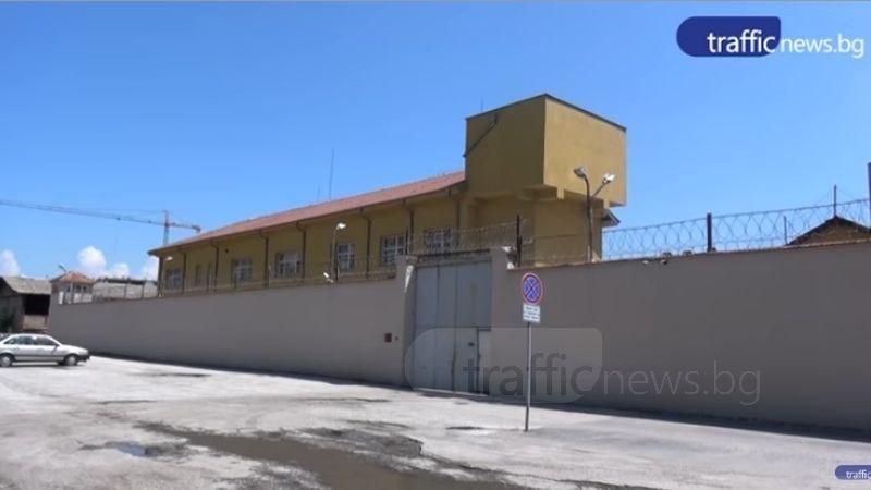 Напрежение в пловдивския затвор след случая нa COVID-19, запечатаха два поста