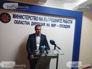Младен Маринов награди ст. комисар Йордан Рогачев, още редица полицаи в Пловдив удостоени за работата им